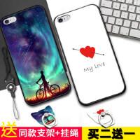iphone6plus手机壳 苹果6splus保护套 苹果 iPhone6 plus/splus 手机保护壳 男女款硅