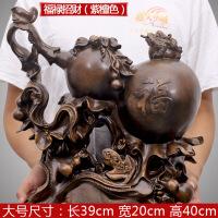 中式百福招财葫芦摆件绒沙金葫芦创意工艺品玄关装饰乔迁新房礼品