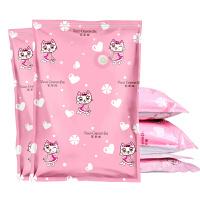 真空压缩袋收纳袋棉被子衣物大号抽气真空袋整理袋衣服打包袋 大号(100*80cm)