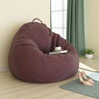 创意懒人沙发豆袋儿童懒人榻榻米沙发椅午休单人懒人沙发床