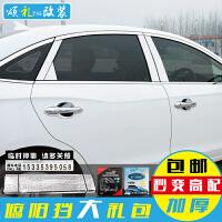 长安新悦翔V7改装车窗饰条亮条汽车装饰配件