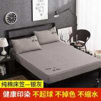 床笠单件1.5米床罩防尘床单四件套保护防滑被单三件套1.8 灰色 纯色印花款