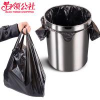 白领公社 垃圾袋 家用手提式垃圾袋背心式加厚中号黑色一次性塑料袋办公室厨房卫生间浴室客厅垃圾袋家居日用品