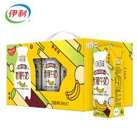 【9月�a 】伊利味可滋香蕉牛奶240ml*12盒 �Y盒�b