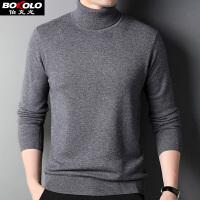 伯克龙男士纯羊毛衫 秋冬季新款加厚款100%羊毛针织衫男装韩版青中老年套头拉链圆领毛衣 Z8076
