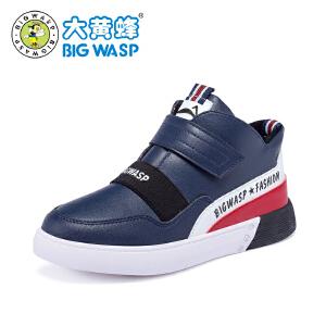 大黄蜂童鞋 男童靴子 2018新款冬季儿童休闲皮靴韩版中小童3-12岁