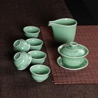 龙泉青瓷盖碗茶杯套装家用中式高档陶瓷功夫茶具带茶盘茶道礼盒装