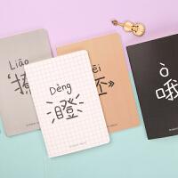 蓝果创意个性笔记本子a5/b5记事本加厚韩国简约大号软用大小本子日记本学生文具笔记本