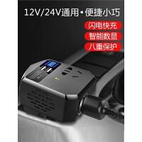 车载逆变器12V24V转220V多功能USB变压器插座家用电源转换器