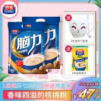 西麦燕麦片1000g即食原味纯麦片营养谷物燕麦免煮早餐冲饮代餐