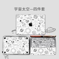 2018新款mac苹果笔记本air13英寸电脑贴纸macbook外壳保护膜全套全包创意炫彩贴少女3M