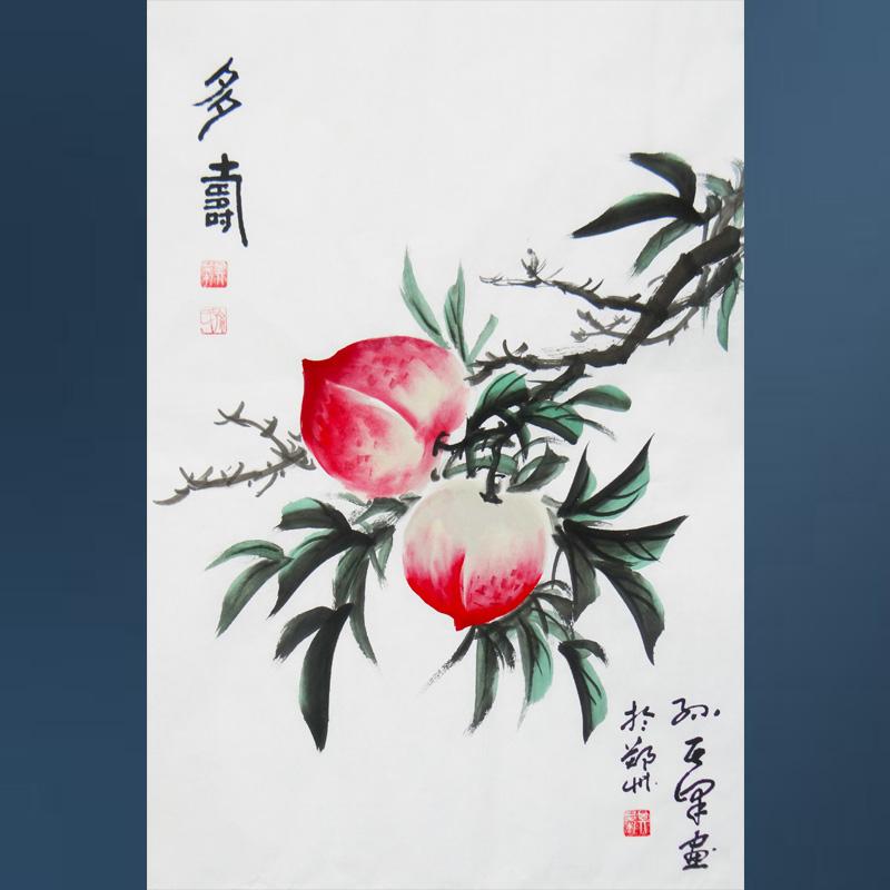 国家一级美术师   孙其峰    多寿  A9