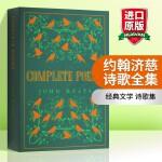 约翰济慈诗歌全集 英文原版 John Keats Complete Poems 英文版原版书籍 进口英语书 经典文学
