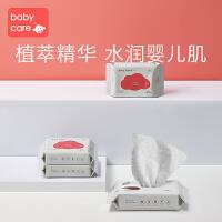 babycare婴儿手口湿巾学生儿童非酒精湿纸小包随身便携装25抽*8包(限量200份)