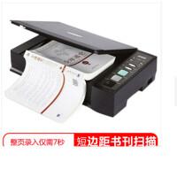 汉王(Hanvon) T80P办公抄书机文字处理专业文本王扫描仪A4短边距科教替代T80