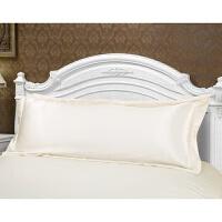 纯色长枕套冰丝双人枕头套1.2m1.5米1.8枕巾夏季丝绸贡缎