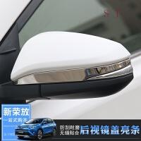 专用于新丰田RAV4 荣放不锈钢后视镜装饰条后视反光镜盖亮条改装 优质进口不锈钢