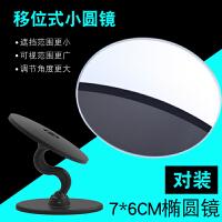 汽车后视镜小圆镜360度无边超清倒车盲点盲区可调反光高清辅助镜