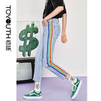 初语新潮流九分裤子女个性彩虹条纹拼接直筒修身牛仔裤