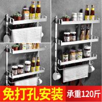免打孔厨房收纳架多层置物架碗筷收纳盒卫生间置物架刀架碗架壁挂 m7k