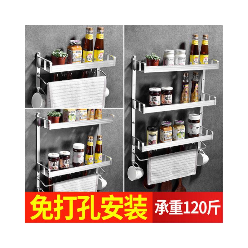 免打孔厨房收纳架多层置物架碗筷收纳盒卫生间置物架刀架碗架壁挂  m7k 方便 简单