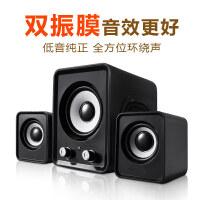 音� A8�P�本�_式��X2.1多媒�w音�迷你小音箱家用重低音炮