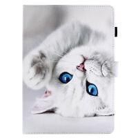 iPad mini4保护套 7.9英寸平板电脑包 A1550 A1538皮套外壳