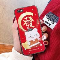 苹果5S手机壳iphone5套4寸新款a1429大红色萍果5S男女iPnone5S秋冬es过年A17