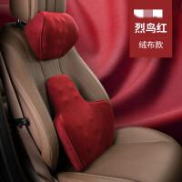 汽车头枕护颈枕颈椎靠枕一对可爱车载座椅枕头记忆棉腰靠车内用品