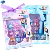迪士尼印章礼盒冰雪奇缘儿童文具礼盒套装女童创意生日六一礼品