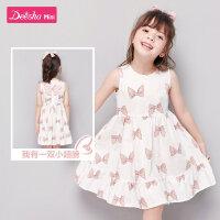 笛莎女童连衣裙2021年夏季新款女宝宝时尚洋气裙子小女孩甜美长裙