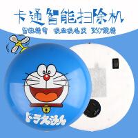 智能家用吸尘扫地狗清洁除尘器 迷你卡通KT猫自动扫地机器人