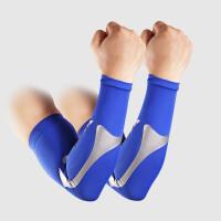 男女透气吸汗袖套护手臂篮球护具运动健身护臂薄长护肘护腕