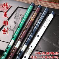 笛子乐器白色绿色黑色双插牛角竹笛演奏初学横笛