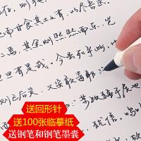 行书字帖成人 练字手写体字帖初学入门钢笔硬笔练字本草书硬笔字帖 古文名篇