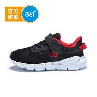 【下单立减价:87.6】361度童鞋 男童跑鞋儿童运动鞋中大童跑步鞋2019年秋季新品N71913513