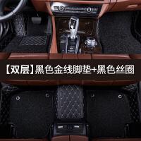 哈弗h6 Coupe h2s h4哈佛运动版h5 m6 VV7VV5s全包围汽车脚垫