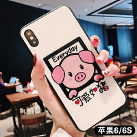 IPHONE XS手机壳ins少女心卡通手机壳iPhone8/7plus全包防摔6/6s/8Plus