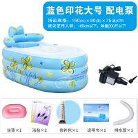 充气浴缸 加厚浴盆折叠浴桶儿童洗澡盆泡澡桶塑料沐浴桶