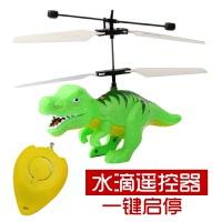 小黄人飞机充电耐摔悬浮手感应飞行器遥控直升机会飞恐龙儿童玩具 官方标配