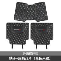 座椅防踢垫专用于日产奇骏内饰改装汽车用品后排扶手箱装饰配件SN0055