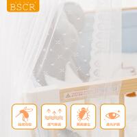 日本 婴儿床蚊帐儿童宝宝防蚊可折叠带支架无底小孩蚊帐罩