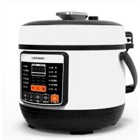 YG-D5005电压力锅双胆智能家用高压锅饭煲5l升