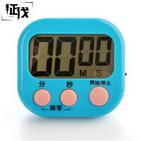 征伐 秒表计时器 家用多功能电子定时器厨房烘焙提醒计时器学生便携倒计时闹钟