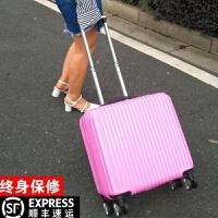 16寸迷你登机箱18寸女小型拉杆箱复古男横款行李箱包20旅行箱韩版