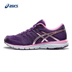 ASICS亚瑟士轻量透气跑步鞋自然跑鞋ZARACA女运动鞋T5K8N-3393