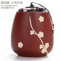 创意梅花布塞普洱茶仓功夫茶具陶瓷密封醒茶罐 粗陶茶叶罐