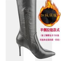 秋冬季女靴性感包腿显瘦长筒靴尖头细跟高筒靴高跟过膝长靴马丁靴SN2473 34 预定