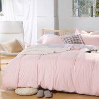 纯棉四件套无印全棉纯色条纹床笠被套床上用品冬季