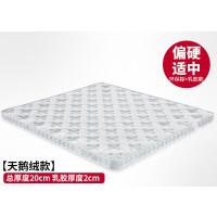 棕垫1.8m 1.5米天然乳胶椰棕棕榈床垫硬棕薄榻榻米折叠可定制 1